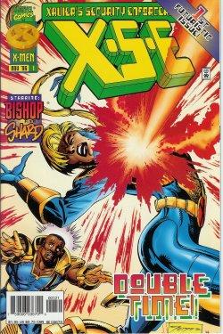XSE (XAVIER'S SCURITY ENFORCERS) - Xse (Xavier's Security Enforcers): Nov. #1