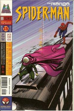 SPIDER-MAN: THE MANGA - Spider-Man: The Manga: July #15
