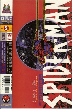 SPIDER MAN THE MANGA Jan 2