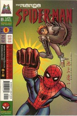 SPIDER-MAN: THE MANGA - Spider-Man: The Manga: Late Apr #9