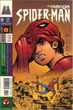 SPIDER MAN THE MANGA Late May 11